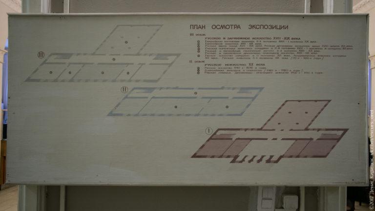 Схемы 2 и 3 этажей с названиями экспозиций.
