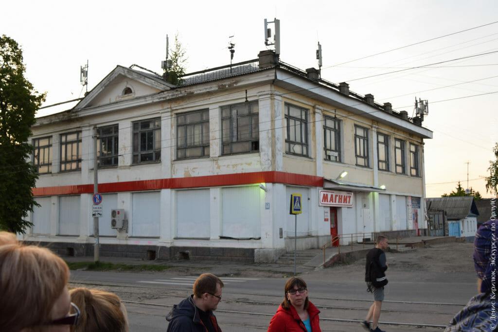 Старое двухэтажное советское здание с большими окнами, вывеска «Магнит».