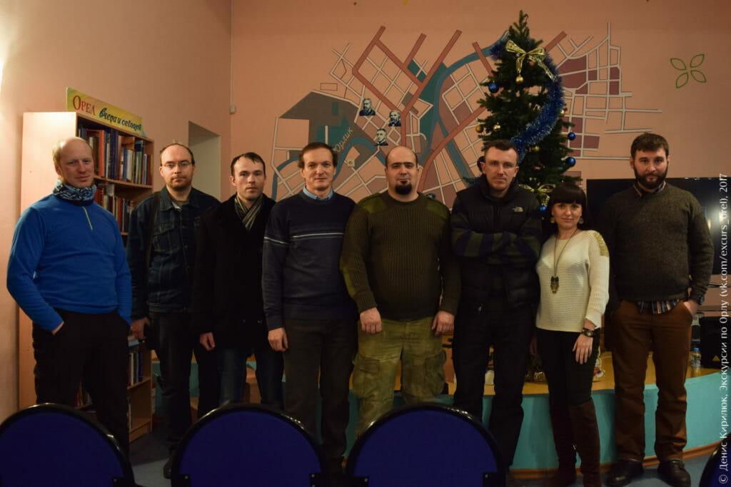 Группа людей на фоне изображенной на стене карты Орла.