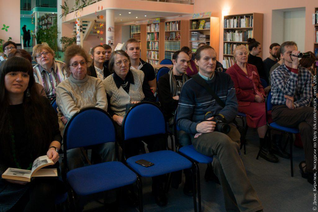 Аудитория лекции, библиотека