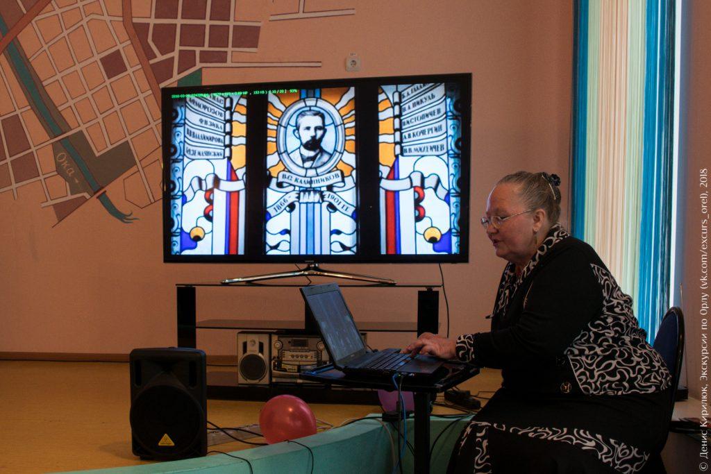 Витраж в музыкальной школе им. Калинникова