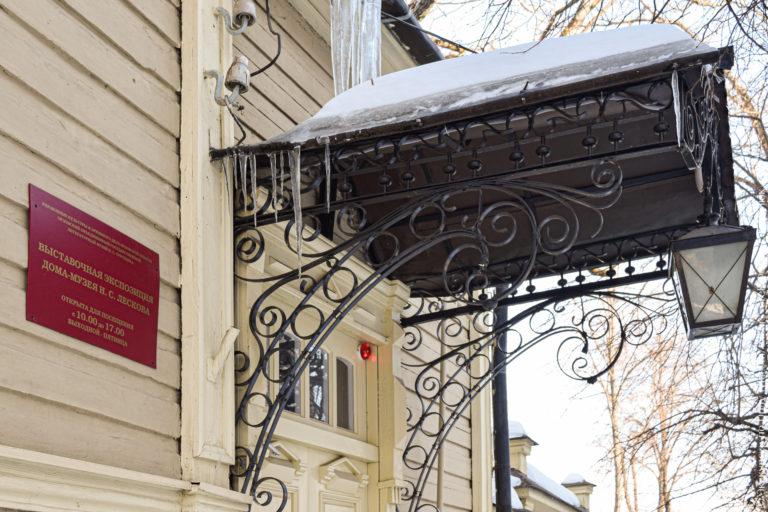 """Вывеска """"Выставочная экспозиция дома-музея Н.С. Лескова""""."""