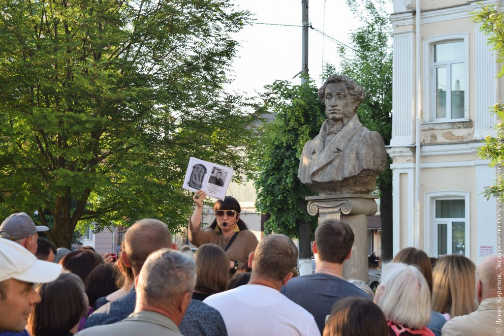 Памятник Пушкину в Орле