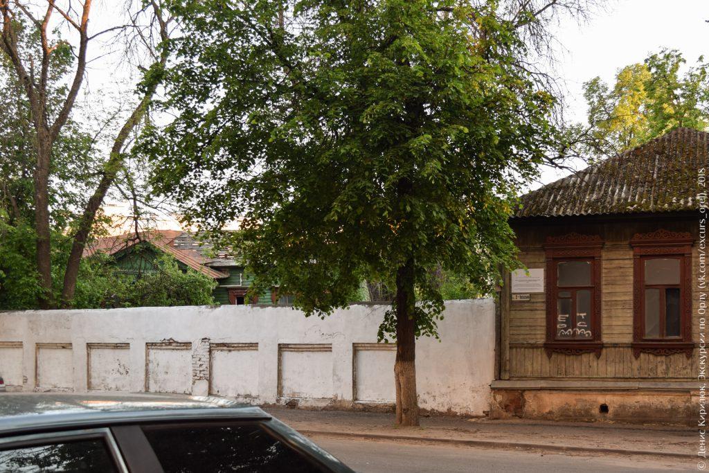Здания бывшей церковно-приходской школы в Орле, деревянные дома