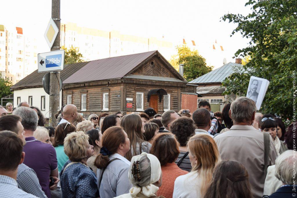 Экскурсия и рассказ об орловских Русановых