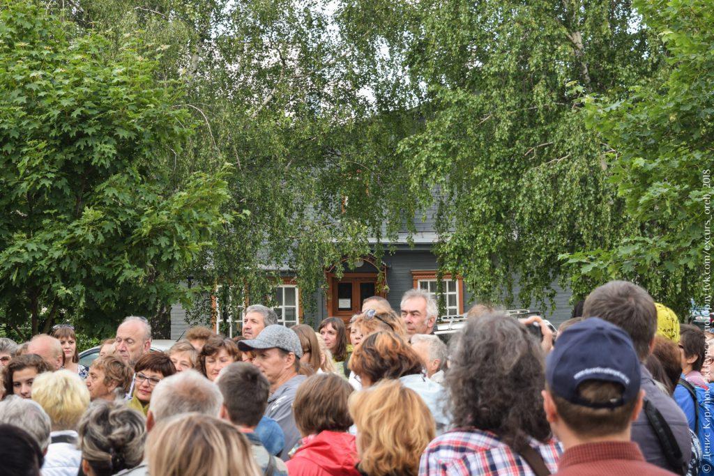 Дом-музей Русанова и экскурсанты
