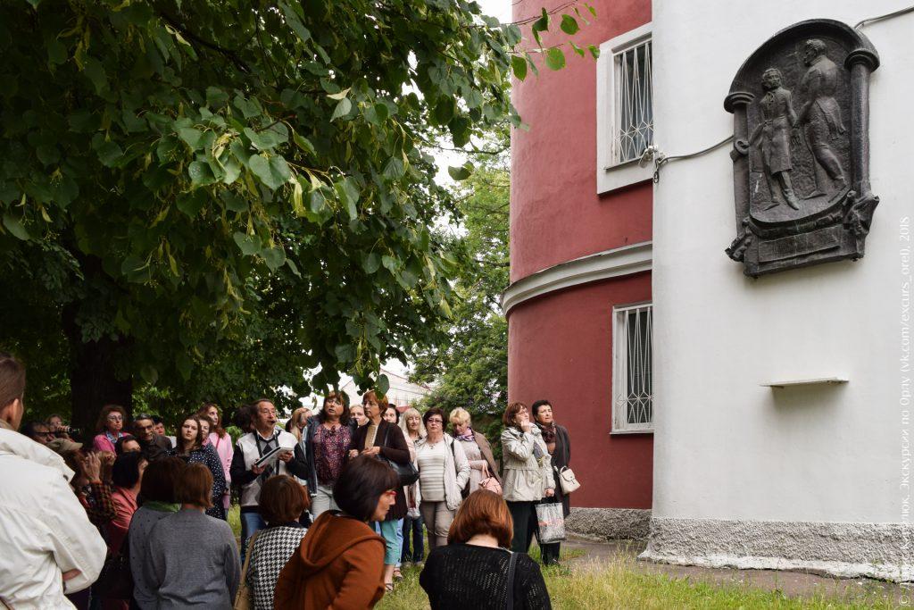 Мемориальная доска с Пушкиным и Ермоловым