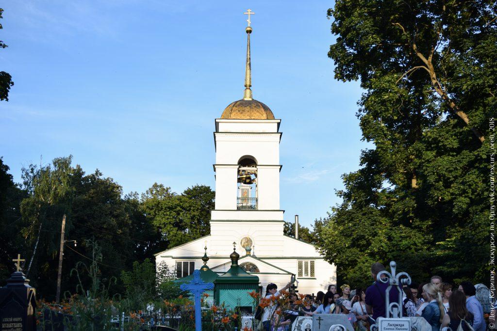 Барочная церковь с золотым шпилем