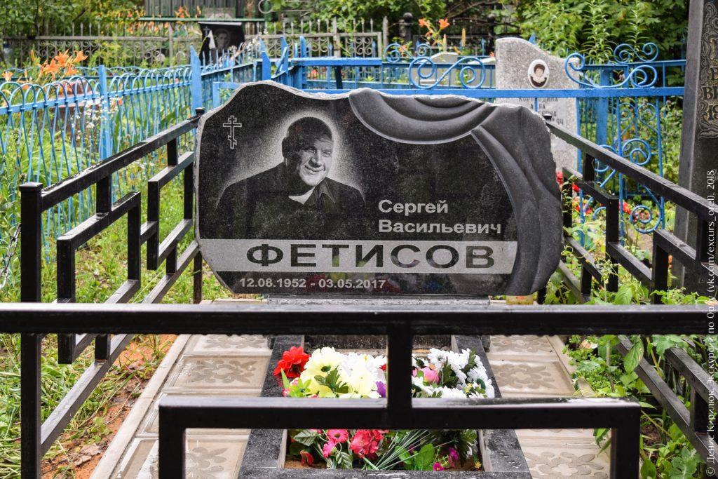 Могила актёра, надгробие с изображением занавеса