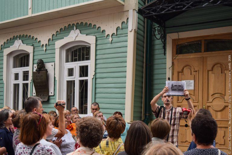 Бирюзовое здание с мемориальной доской с портретом писателя.
