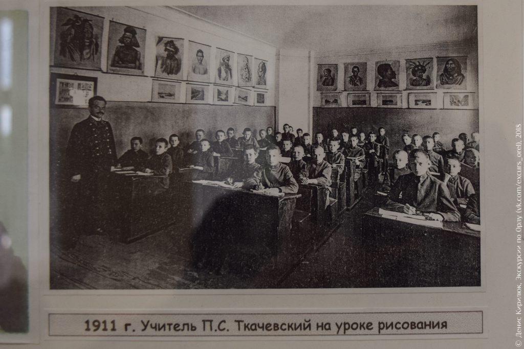 Старое фото учебного класса мужской гимназии