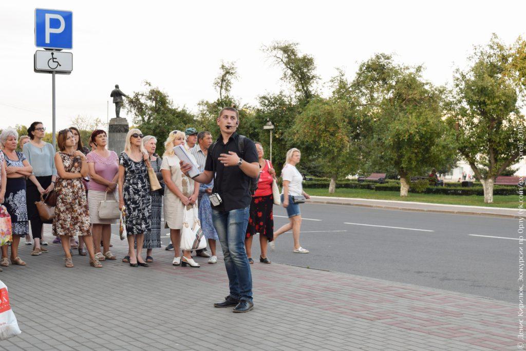 Экскурсанты на фоне памятника Ленину