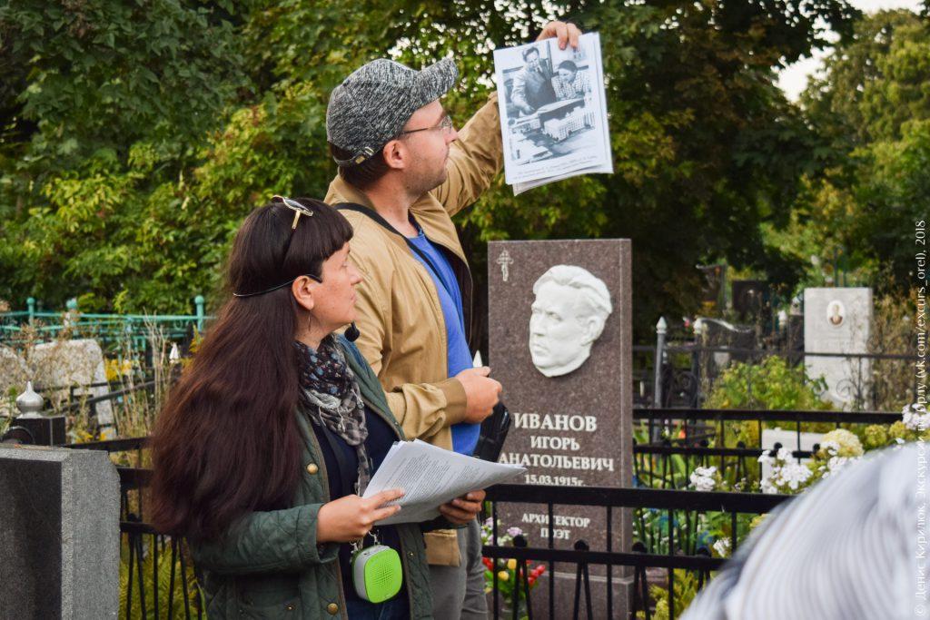Экскурсоводы и советское надгробие с барельефом покойного