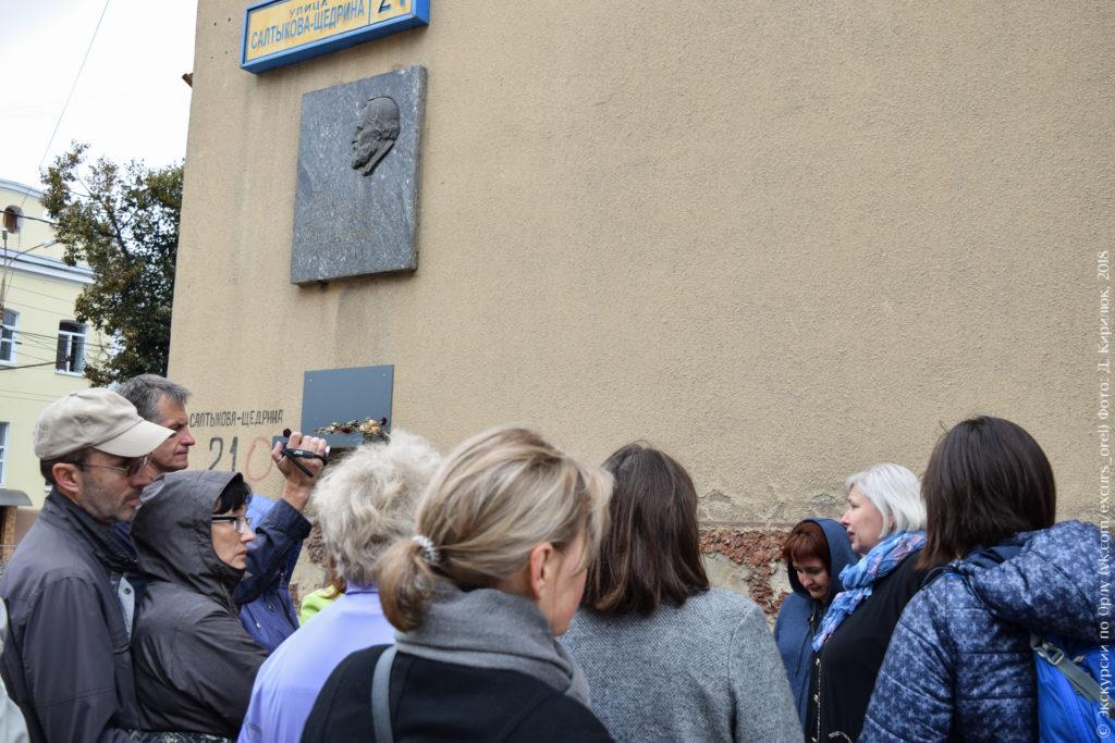 Мемориальная доска с профилем Тургенева на стене дома