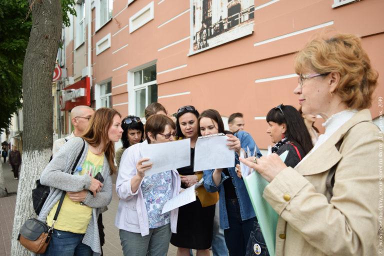 Экскурсия на улице Ленина в Орле.
