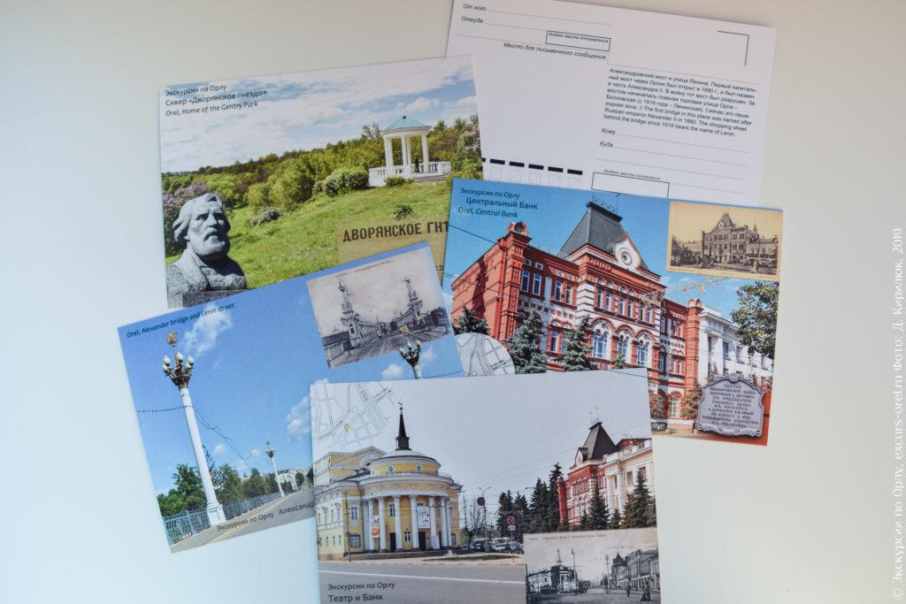 4 разные открытки с видами города и еще одна открытка повернута стороной со штампом.