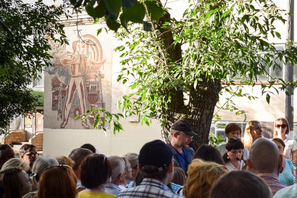 Советская фреска с рабочим и сельхозтехникой.