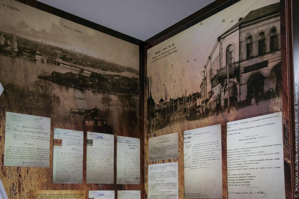 Информационные стенды в музее.