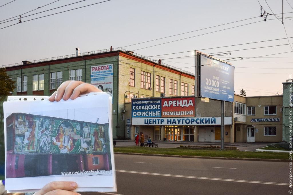 """Старое фото с разноцветной советской мозаикой на фасаде на фоне того же здания с баннерами: """"Аренда помещений"""", """"Производственные складские офисные"""", """"Центр Наугорский""""."""