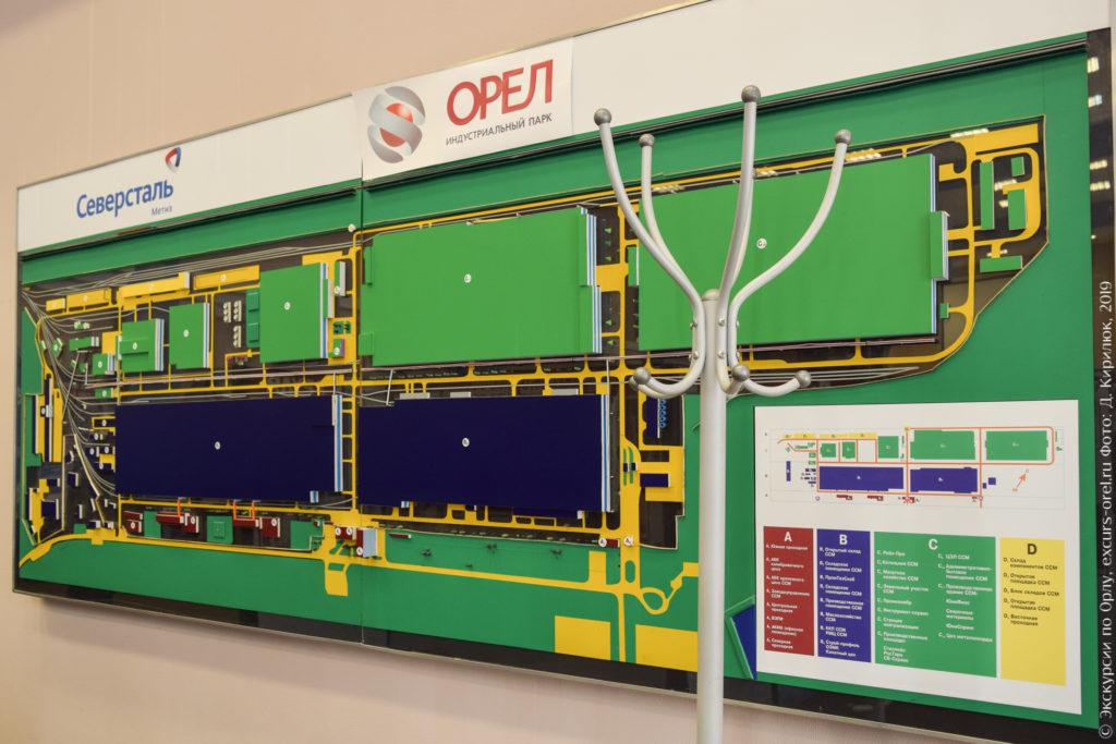 Разноцветная план-схема Индустриального парка «Орёл» на стене.