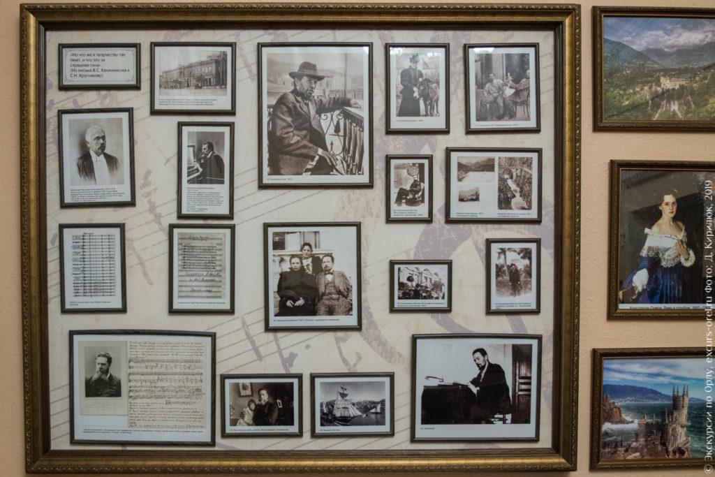 Старые фото Калинникова и его друзей в европейских городах.