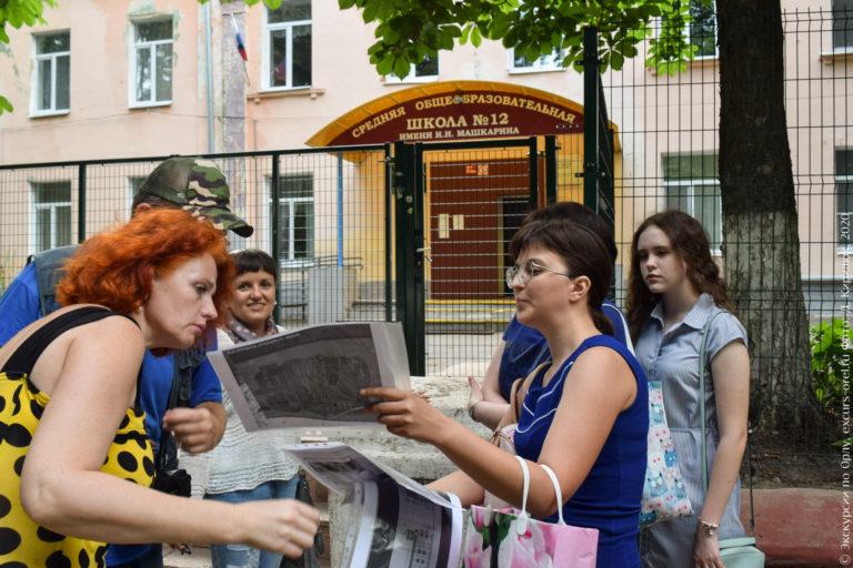 Экскурсия на фоне школы № 12