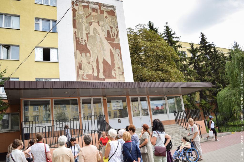 Фреска с комсомольцем в буденовке на здании общежития пединститута.