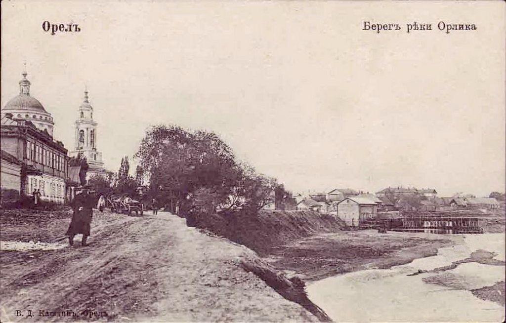 Город орел старые открытки, прикольные картинки