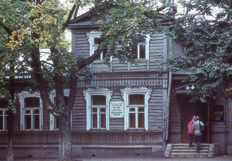 Деревянный дом с мезонином, необычными наличниками и мемориальной доской, посвященной Лескову.