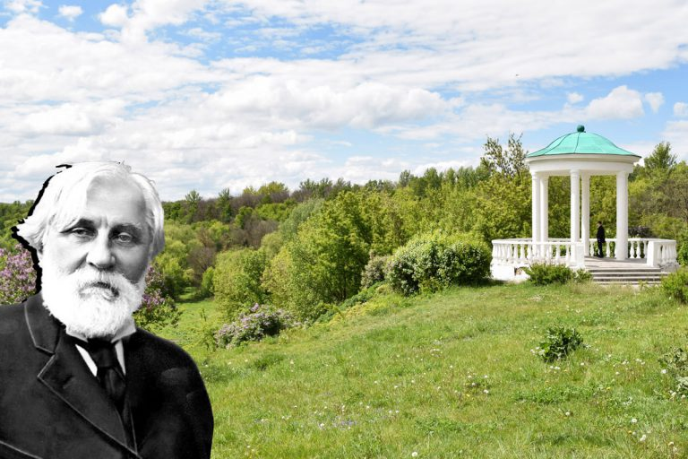 Парк с ротондой и фото Ивана Тургенева