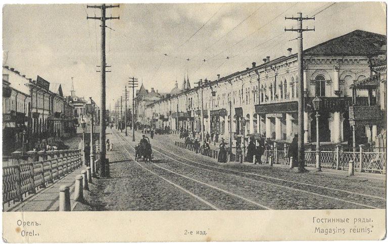 Старая фотооткрытка с торговыми рядами.