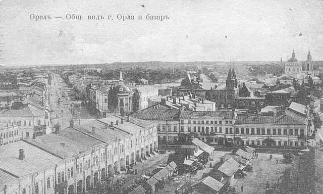 """Открытка """"Общий вид г. Орла и базар"""", на переднем плане Гостиный двор с рядами и лавками."""
