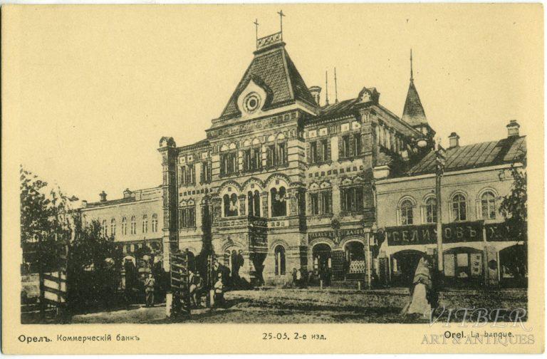 Открытка с фото здания в русском стиле.
