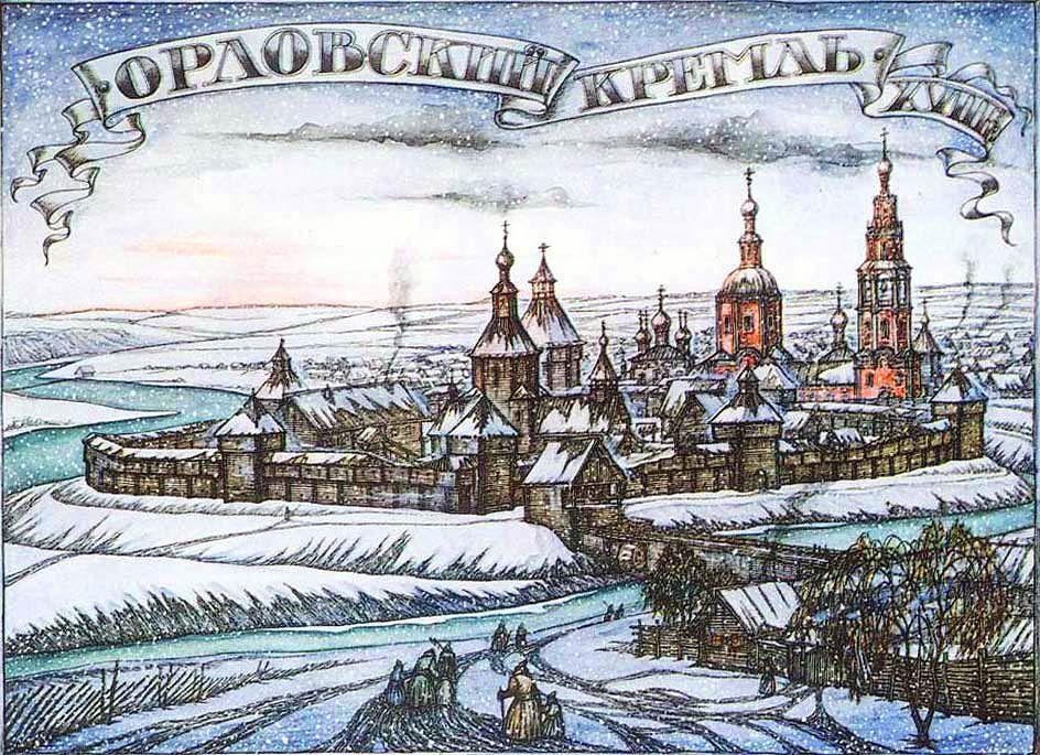 Рисунок деревянной крепости с каменным храмом на стрелке рек, надпись «Орловский кремль XVIII»