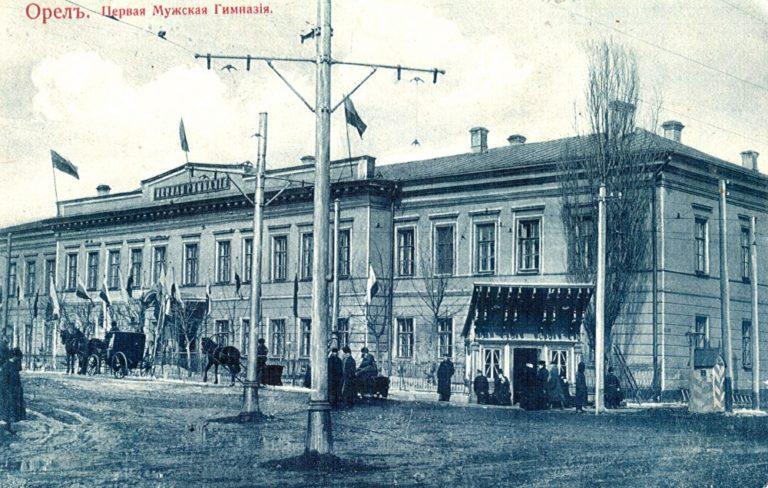 Старая открытка с гимназией и трамвайной остановкой.