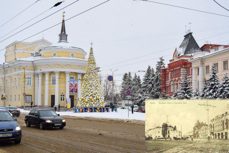 Здание театра с полуротондой, Центральный банк в русском стиле, новогодняя елка перед театром