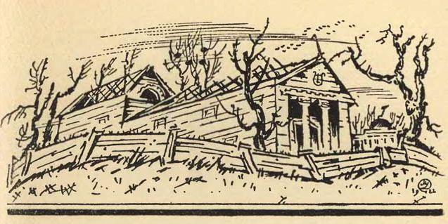 Монохромный рисунок, изображающий деревянный дом с портиком среди голых деревьев, за кривым забором.