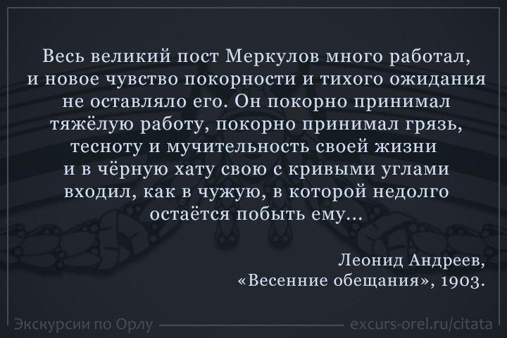 Весь великий пост Меркулов много работал...